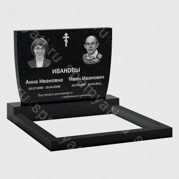 Памятник на могилу H-103 на заказ в Ставрополе